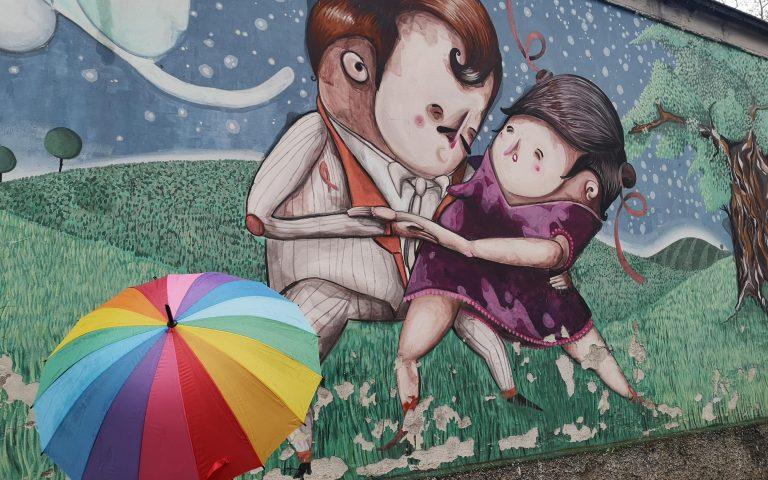 SAN VALENTINO: UNDICI OPERE DI STREET ART DEDICATE ALL'AMORE